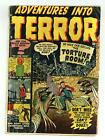 Adventures into Terror #4 GD 2.0 1951