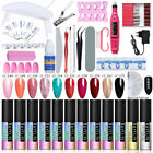 Pro Nail Art Full Kit UV Gel Polish LED Dryer Lamp Sticker Nail Tool Starter Kit