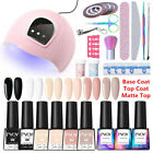 26Pcs/Set PVOY Soak Off UV Gel Nail Polish 54W Nail Dryer LED Lamp Brush Sticker
