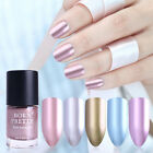 9ml BORN PRETTY Nail Metallic Mirror Polish  Nail Art Metal Varnish