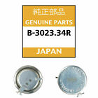 Genuine Seiko Kinetic Watch Capacitor Rechargeable BatteryWatch Batteries - 98625