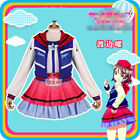 Love live Watanabe You Next SPARKLING Over the Rainbow Cosplay Costume Outfit