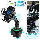 Wireless Qi Car Charging Cup Holder Phone Mount Adjustable Base for Android iOS