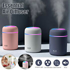 300ml aroma diffuser essential ultrasonic aromatherapy humidifier air purifier