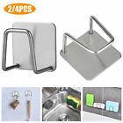 Stainless Steel Kitchen Sink Drain Rack Self Adhesive Wall Sponge Storage Holder