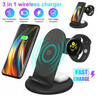 15W Wireless Fast Charging Station Charger For Samsung Watch iPhone 12 Air Pods
