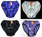 WOMENS GIRLS 100% PURE SILK BIKINIS PANTIES BRIEFS KNICKERS LINGERIE SIZE S M L