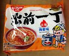 NEW SEALED 5 BAGS NISSIN DEMAE RAMEN DEMAE ITCHO SPICY SEAFOOD INSTANT NOODLES
