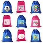 PERSONALISED CHILDRENS BOYS GIRLS PE GYM KIT SCHOOL NURSERY BAG swimming ballet