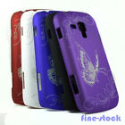 1/5 Color Carving Butterfly Back Hard Case Cover For Samsung Galaxy S Duos S7562