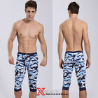 NWT Men's Gym Short Sexy Camouflage Military Pants WJ903 Blue Gray S M L