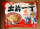 SEALED 5 BAGS NISSIN DEMAE ITCHO DEMAE RAMEN SPICY SEASAME OIL INSTANT NOODLES