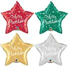 "Merry Christmas! Stars - Green, Silver, Red or Gold - 20"" Foil Balloon Qualatex"
