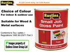 Rustins Small Job Paint - suitable for wood & metal - CHOICE OF COLOUR  250ml