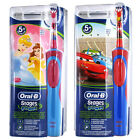 Braun Oral-B Rechargeable Electric Kids Disney Toothbrush - Princess or Cars