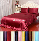 30mm 100% Pure Silk Duvet Quilt Cover Pillow Case Cover Set All Size