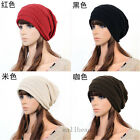 Unisex Braided Warm Plicate Baggy Knit Crochet Ski Slouch Caps Winter Beanie Hat