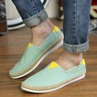 Men's Korean Style Casual Canvas Shoes Breathable Shoes Loafers Flats XMR372