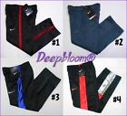NIKE LONG PANTS BOYS ATHLETIC SWEATPANTS 4 6 7 BLACK RED BLUE NEW