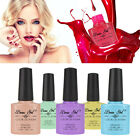 Beau Gel Soak-off Gel Polish UV/LED Nail Salon Base Top Coat 79 Stylish Colours