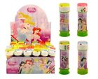 Disney Princess - BUBBLES (Choose Amount) Girls/Kids Party Bag Filler Loot Toys