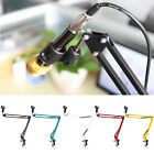 Adjustable Microphone MIC Suspension Boom Scissor Arm Mic Stand Studio Recording