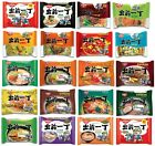 NEW SEALED 30 BAGS NISSIN DEMAE RAMEN DEMAE ITCHO INSTANT NOODLES - 17 FAVORS
