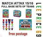 MATCH ATTAX 15/16 CHOOSE BASE CARD SETS FROM ALL 20 TEAMS