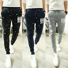 Mens Skinny Harem Pants Casual Training Jogging Dance Sport Baggy Pants Trousers