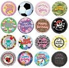 45.7cm FOIL PARTY BALLOON (Helium) Range of DESIGNS THEMES (Birthday Supplies)