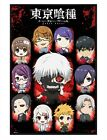 Tokyo Ghoul Chibi Characters Gloss Black Framed Maxi Poster 61x91.5cm