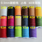 Leather Craft D0.5mm Round Wax Line Length 60mm Wax Sewing Line DIY Tool