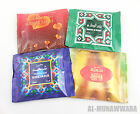 Bakhoor/Incense - Choose from Al Watani/Sheikha/Haneen/Sedra by Al Haramain