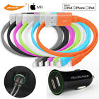 2x Universal USB Car Charger&Certified Lightning Charging Cable iPhone 7 6S iPad