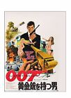 Home Wall Print - Movie Film Poster - THE MAN WITH THE GOLDEN GUN - A4,A3,A2,A1 £19.99 GBP on eBay