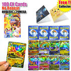 100pcs Pokemon EX Card - All MEGA Holo Flash Trading Cards - Free Book