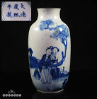 Chinese Kangxi Mark & Period Blue & White Vase