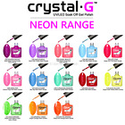 CRYSTAL-G NEON UV LED SOAK OFF GEL NAIL POLISH VARNISH TOP BASE COAT MANICURE