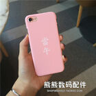 Creative Spoof China Ancient Poetry New Couple Case For iPhone 7 7Plus 6 6S Plus