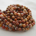 Grade A Natural Red Crazy Lace Agate Gemstone Round Beads - 4, 6, 8, 10mm - 16""
