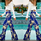 Womens Boho Long Pants Palazzo Summer Beach Wide Leg Yoga Baggy Harem Trousers