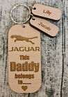 PERSONALISED FATHERS DAY GIFT WOODEN KEYRING DAD DADDY GRANDAD JAGUAR CHRISTMAS