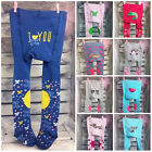 Baby Girl Cotton Tights Pants Double Anti Slip ABS Sole Crawling Knee Rubberised