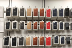 New OEM Apple iPhone 7 Leather Case Cover