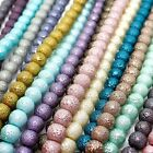 Asteroid Glass Beads 8mm Round - Over 20 colours - 50 beads per string