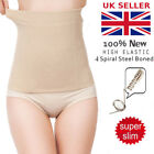 UK Postpartum Belly Recovery Band After Girdle Tummy Tuck Belt Body Slim Shaper