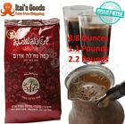 Terrain Turkish Coffee With Cardamon True Dark Israeli Arabic Black Strong Coffee