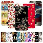 For Acer Liquid Z5 Z150 Christmas Hard PC Case Cover 2018 New Year Stocking Love