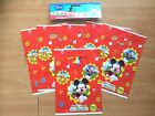 Mickey Mouse Clubhouse Cogs Birthday Party Loot Bags Donald & Goofy 6 for 99p