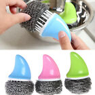 Fashion Handle Stainless Steel Wire Ball Kitchen Cleaning Brush Scourer Pan Dish